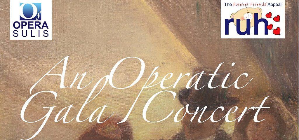Opera S Poster crop