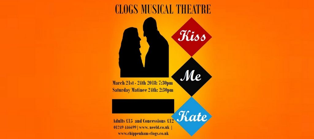 Kiss Me Kate poster image